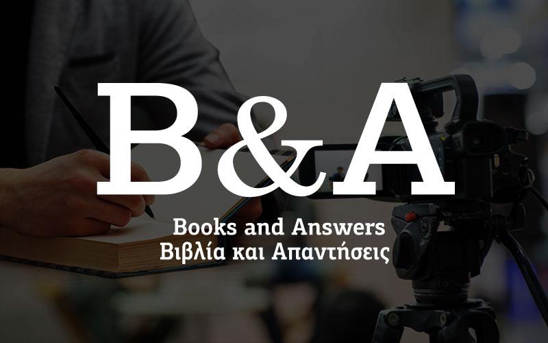 «Β&Α» Βιβλία και Απαντήσεις στην Ελεύθερη Τηλεόραση