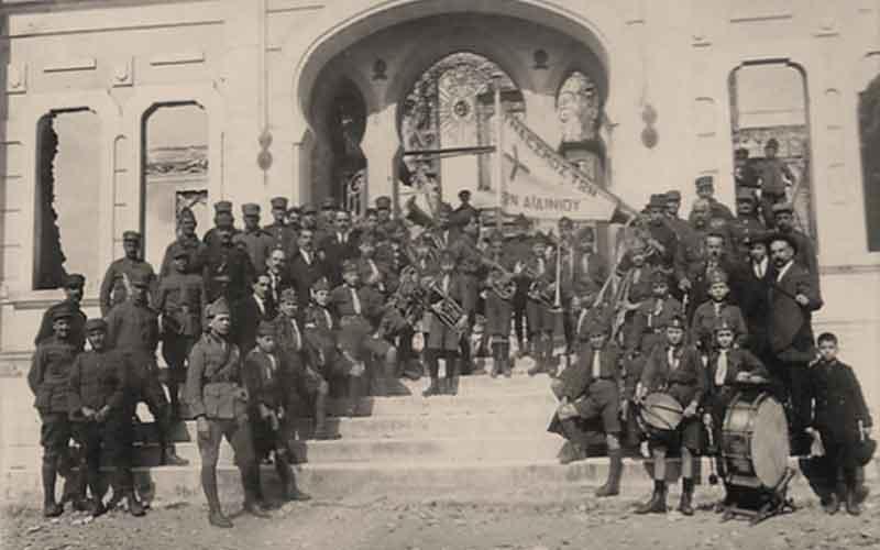 18 Ιανουαρίου 1919: Η Διοίκηση Σμύρνης και Αϊδινίου παραχωρείται στην Ελλάδα