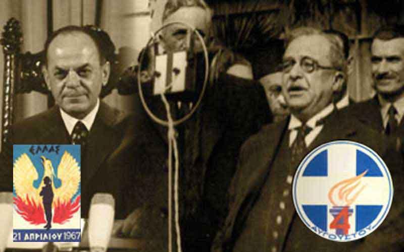 Η Εργατική Πρωτομαγιά και τα Εθνικά Καθεστώτα