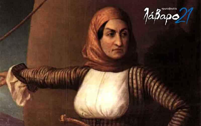 22 Μαΐου 1825: Η δολοφονία της Μπουμπουλίνας