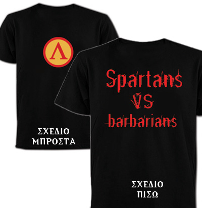 SPARTANS VS BARBARIANS