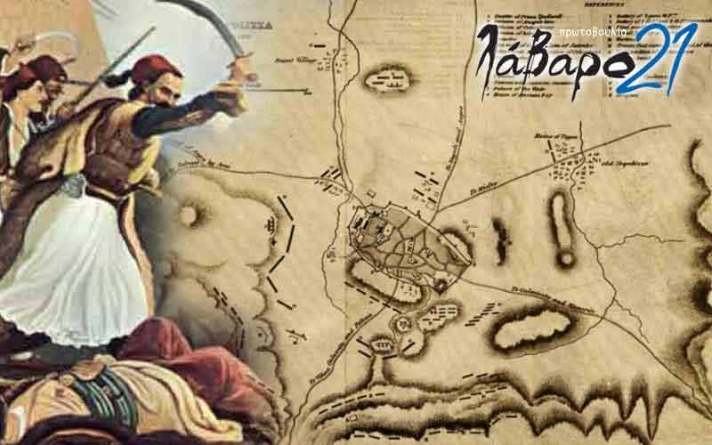 23 Σεπτεμβρίου 1821: η πολιορκία και η άλωση της Τριπολιτσάς