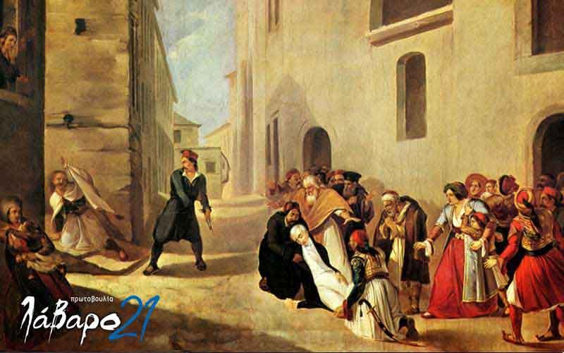 27 Σεπτεμβρίου 1831, η δολοφονία του Καποδίστρια