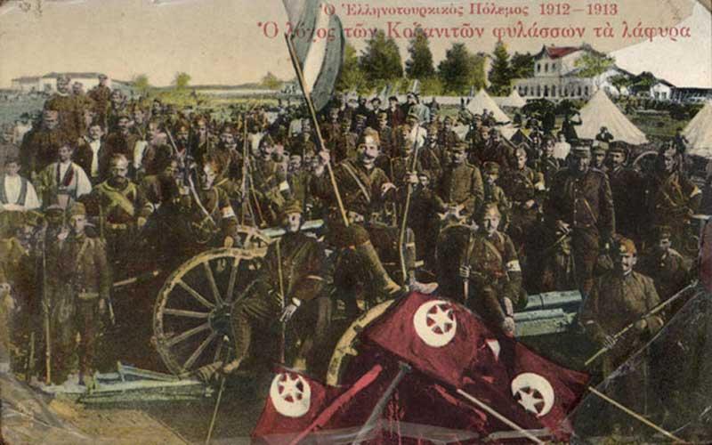 11 Οκτωβρίου 1912: η απελευθέρωση της Κοζάνης