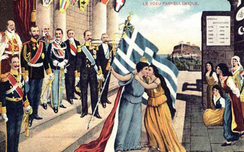 1 Δεκεμβρίου 1913: η Κρήτη ενώνεται με την Μητέρα Ελλάδα