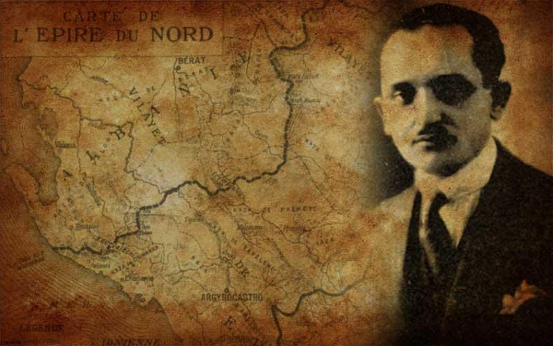 18 Νοεμβρίου 1943: η εκτέλεση του ηγέτη του ΜΑΒΗ Βασίλειου Σαχίνη