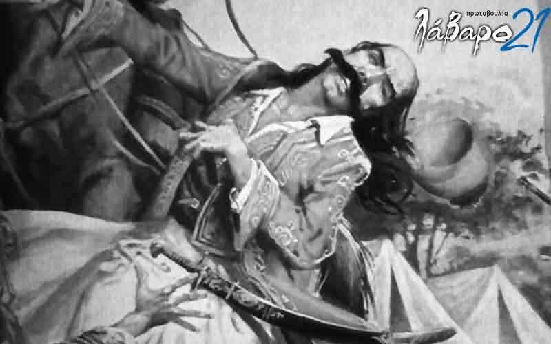 23 Απριλίου 1827: Ο θάνατος του Γεωργίου Καραϊσκάκη