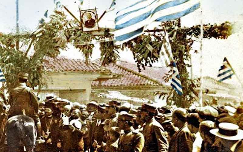 14 Ιουλίου 1920, ο Ελληνικός Στρατός απελευθερώνει τις Σαράντα Εκκλησίες στην Ανατολική Θράκη